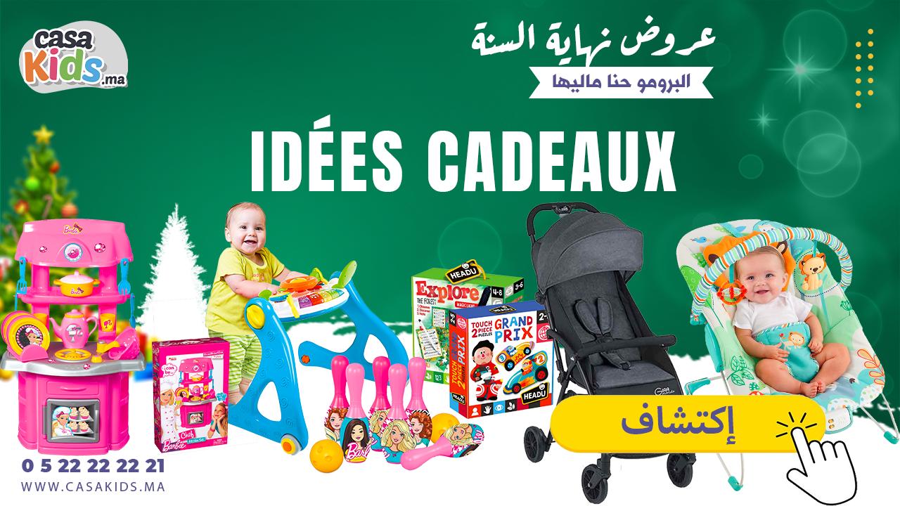 Idées Cadeaux pour infant