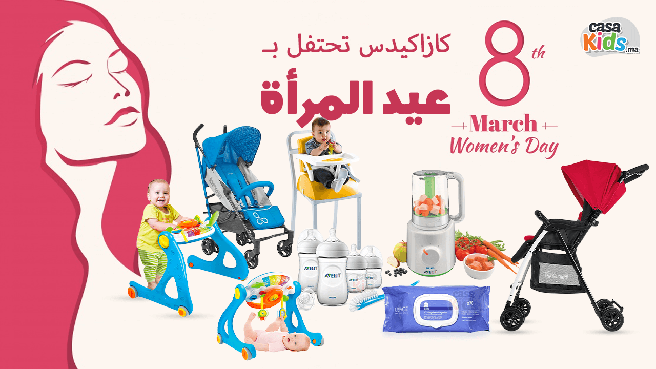 Offre journée de la femme 8 Mars